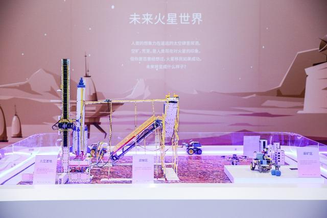 2020人工智能机器人展览(人工智能创新大赛)
