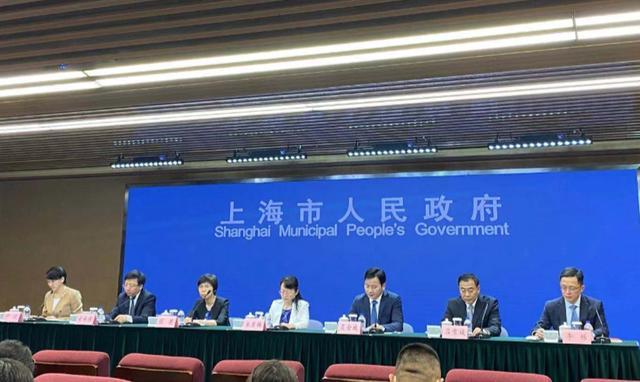 2018上海人工智能大会(2019年世界人工智能大会)