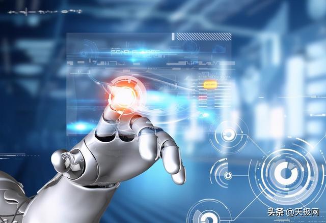 人工智能大趋势(大趋势中的小趋势)