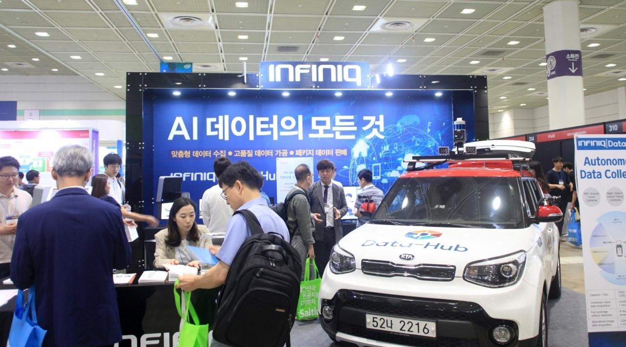 2020广州人工智能博览会(广州广交会2020展时间表)