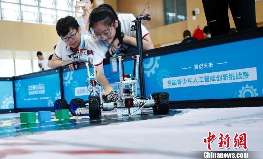 全国青少年人工智能创新挑战赛(第四届青少年人工智能创新大赛)