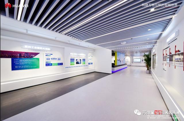 人工智能创新中心(广州南沙互联网公司)