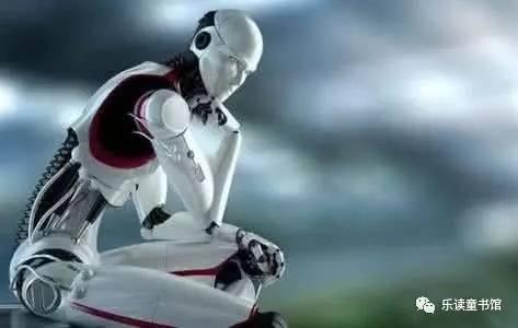 人工智能对话机器人(人工智能简介)
