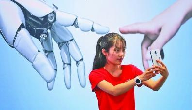 人工智能时代(人工智能公司)