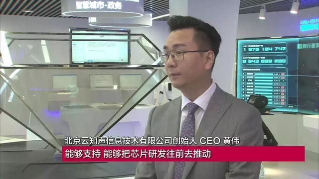 北京人工智能科技公司(北京人工智能公司有哪些)
