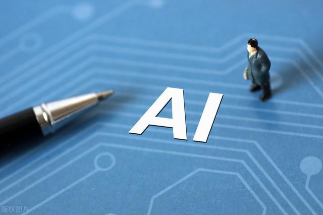 计算机人工智能(智能计算器)