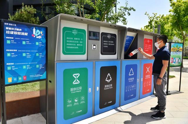 人工智能垃圾桶(智能分类垃圾桶的创新和特色之处)