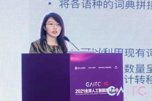 AI人工智能技术(人工智能技术未来前景)
