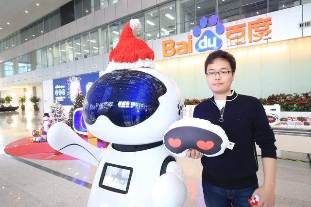 人工智能机器人小度(人工智能语音)
