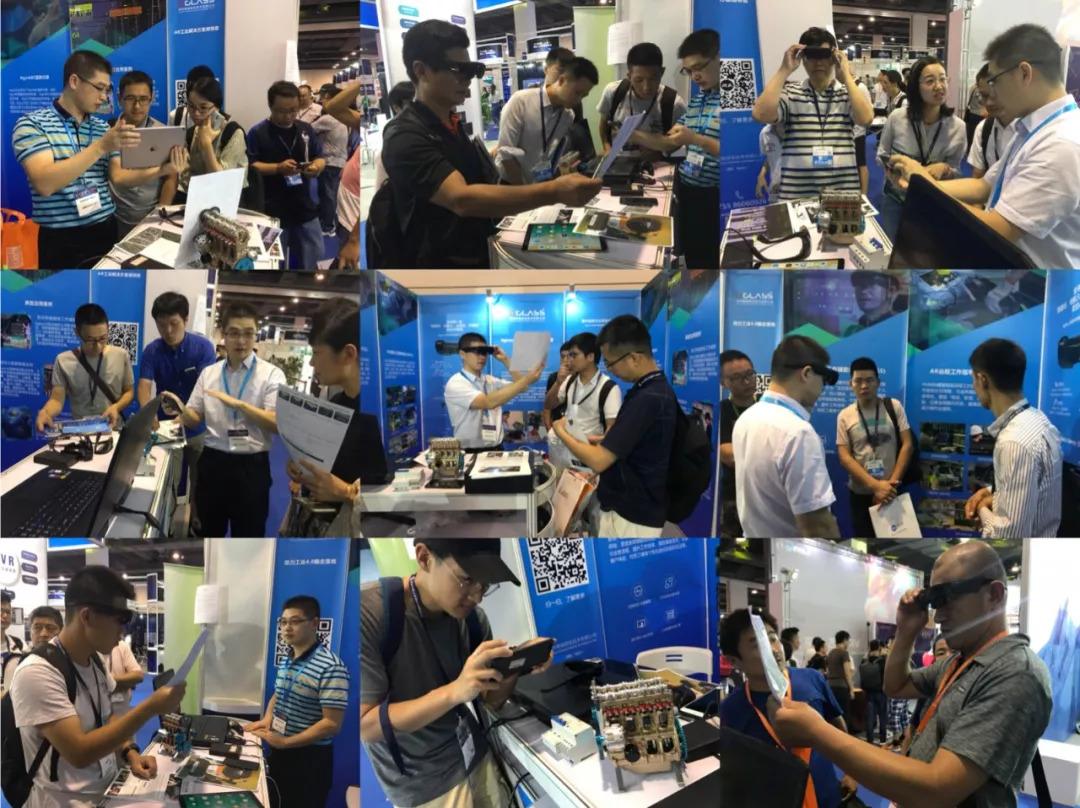 上海人工智能展览会(2020人工智能博览会)