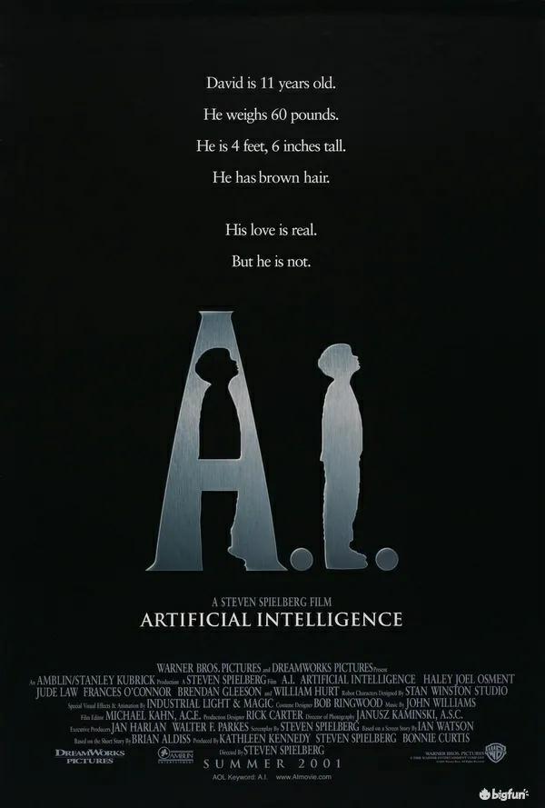 人工智能解析(人工智能未来十大趋势)