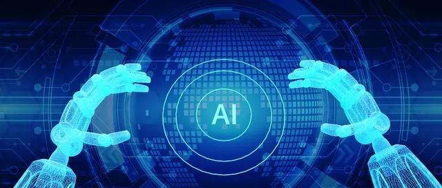 强人工智能的应用实例(人工智能案例分析ppt)