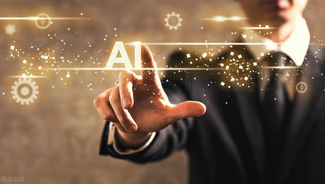 人工智能的发展历程(中国人工智能的现状与未来)