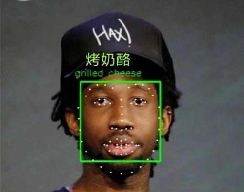 人工智能的图画(人工智能绘画作品图片大全)