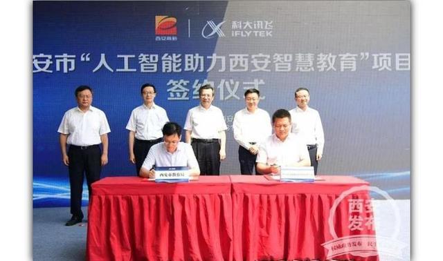 西安人工智能公司排名(西安机器人企业)