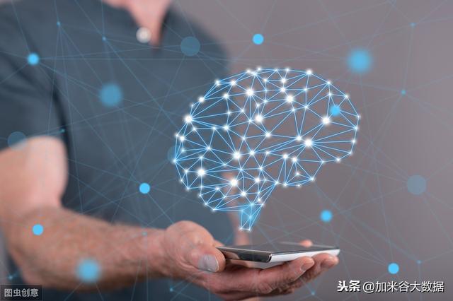 学习ai人工智能的简单介绍