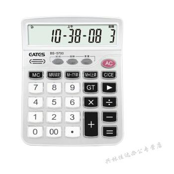 人工智能语音计算器(专用人工智能英文)
