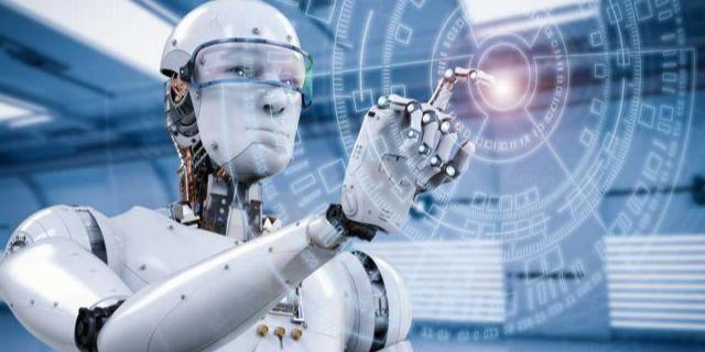 人工智能及其应用(电气工程及自动化)