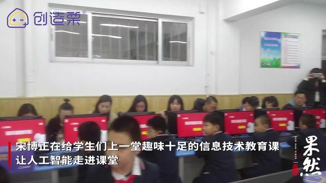 济南人工智能教育(人工智能教育)