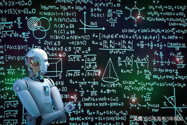 有人工智能专业(人工智能的应用)