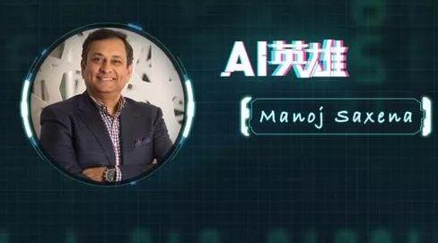 Ai与人工智能(人工智能的应用)