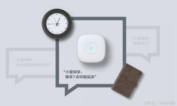 人工智能 设备(机械人工智能)