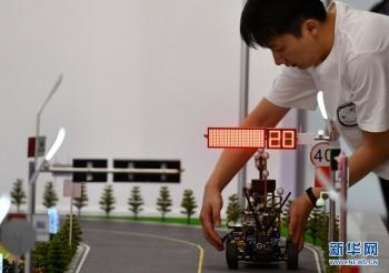 机器人人工智能课程(人工机器人)