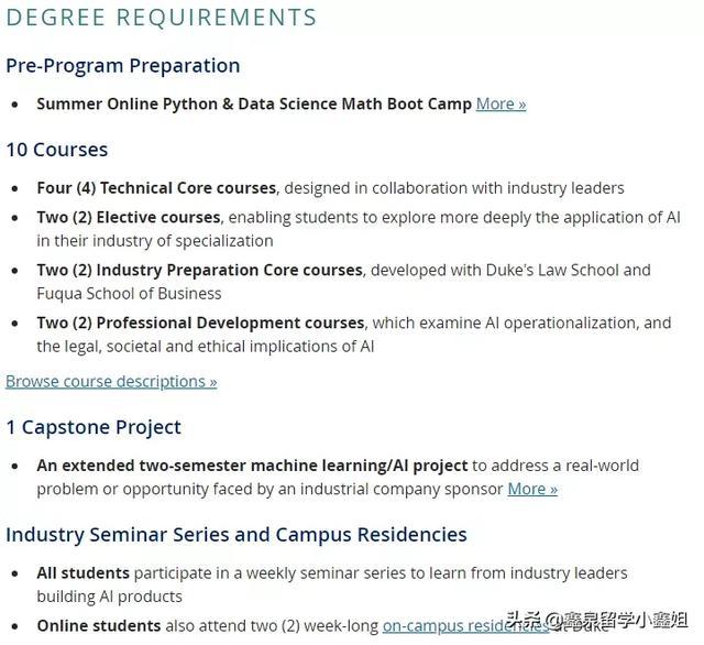 美国人工智能研究生申请(人工智能属于什么专业)