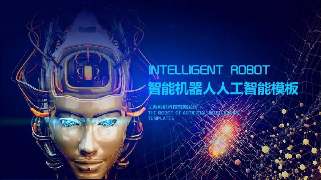 人工智能做人工智能(人工智能能需要人工做)
