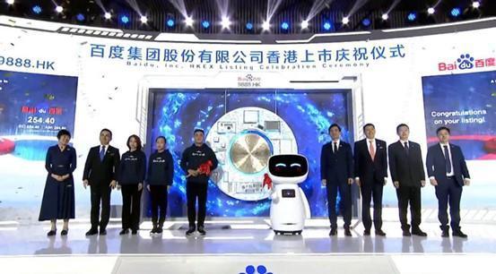 国内人工智能公司排行榜(商汤科技人工智能排行)