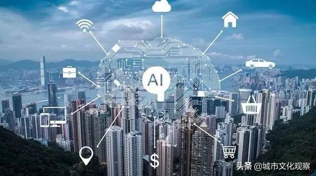人工智能学科(人工智能培训)
