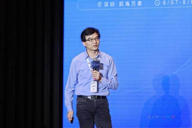 人工智能峰会(上海人工智能龙头企业)