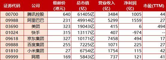 国内人工智能企业排行(中国最大的人工智能公司)