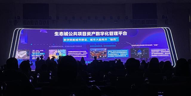 天津 人工智能(天津滨海人工智能创新中心)