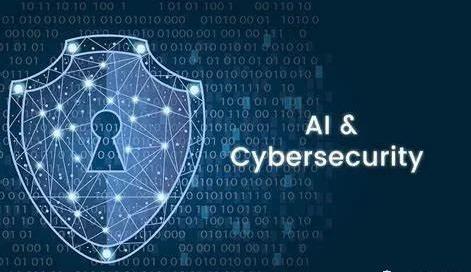 人工智能 网络安全(人工智能还是网络安全)