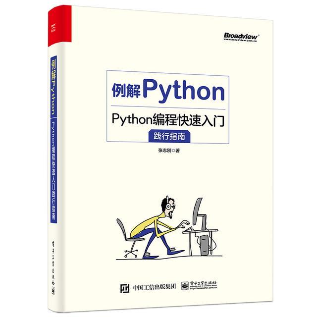 python 人工智能案例(人工智能案件)