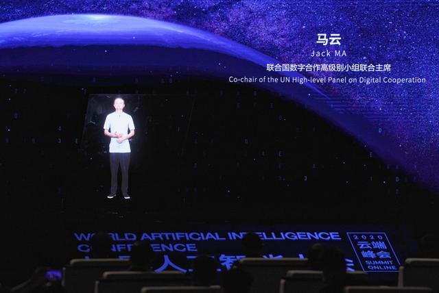 人工智能视频(人工智能教育视频)