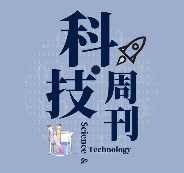 新一代人工智能(新一代人工智能发展规划pdf)
