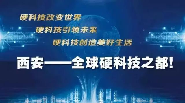 西安 人工智能(西安人工智能与机器人产业园)