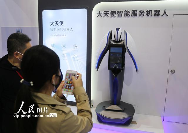 上海市人工智能(上海人工智能实验室)
