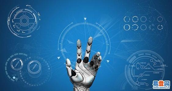 人工智能教育培训(人工智能的未来趋势)