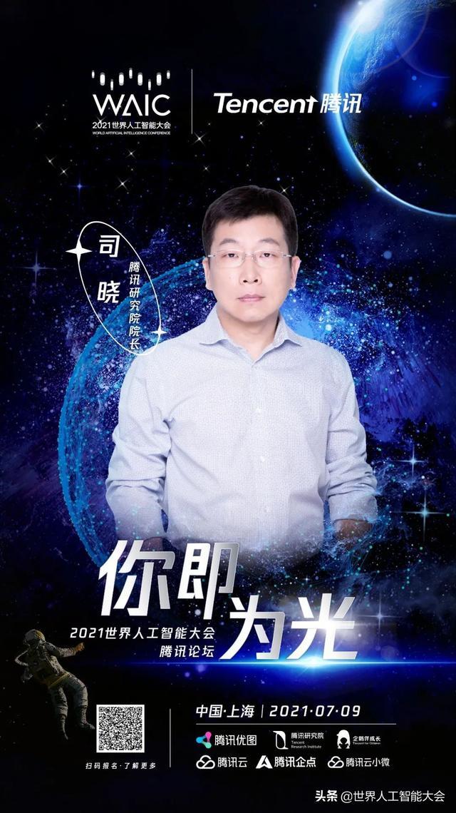 深圳人工智能大会(深圳有软件开发会展会吗)