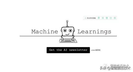人工智能网站(人工智能云)