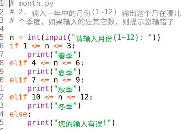 python3 人工智能(什么是人工智能技术)