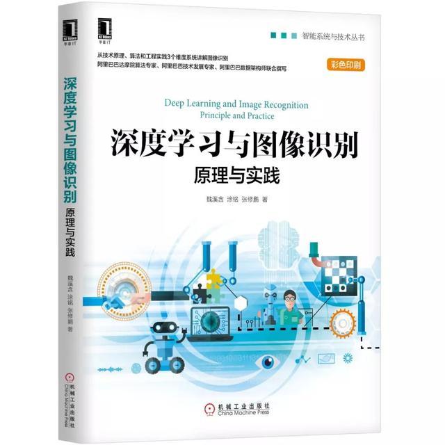 机器视觉人工智能(视传与人工智能的关系)