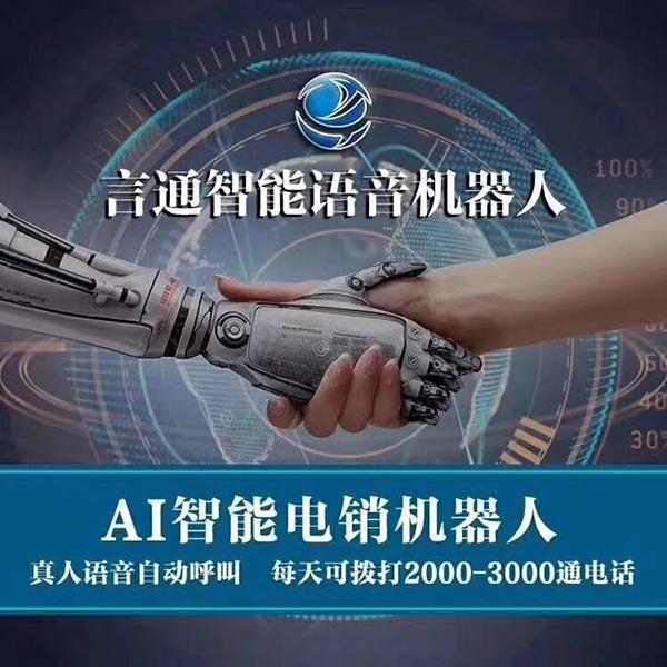 企业级 人工智能(人工智能的应用)