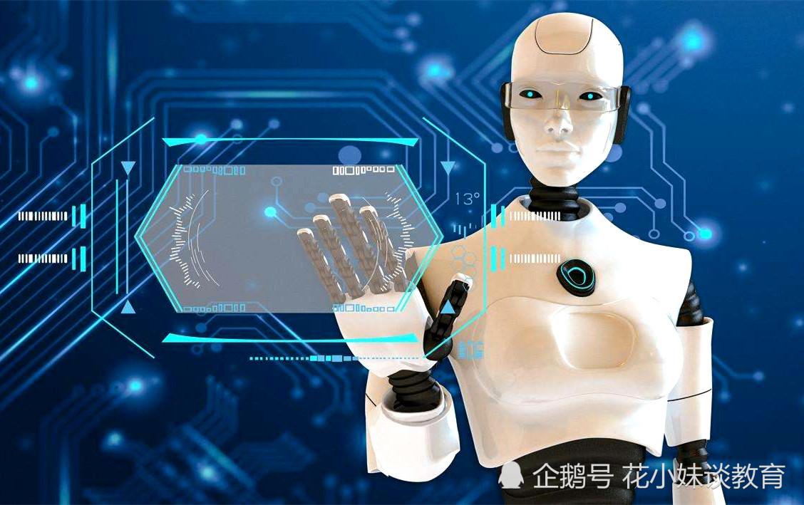 人工智能未来就业(人工智能就业前景分析)