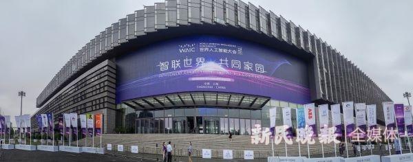 2020人工智能展览会(近期人工智能展览会)