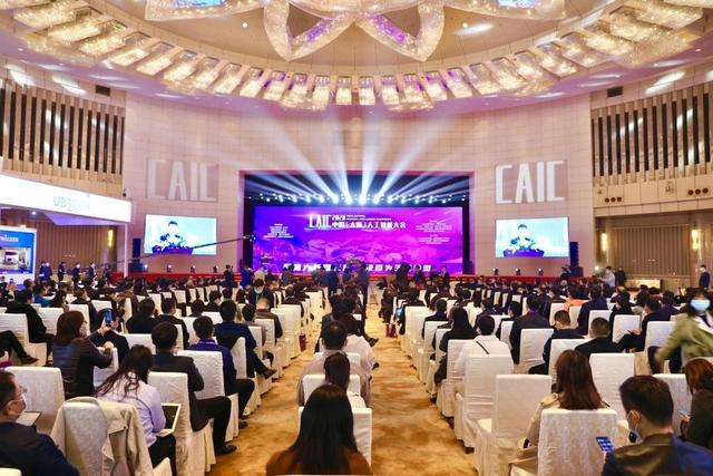 中国人工智能展(人工智能发展现状)
