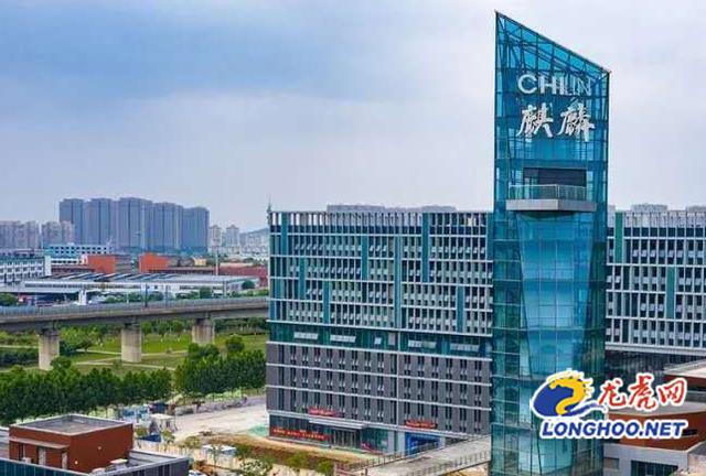南京麒麟人工智能产业园(麒麟科创园是什么级别)